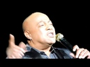 Peabo Bryson If Ever You're In My Arms Again, Tonight I Celebrate My Love Live 2018