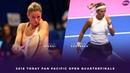 Victoria Azarenka vs. Camila Giorgi | 2018 Toray Pan Pacific Open Quarterfinals 東レPPOテニス