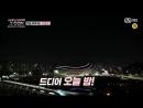 Wanna One Go 선공개 최종화 워너원 스페셜 앨범 타이틀곡 ′켜줘 Light ′ 30초 미리보기 180604 EP 21