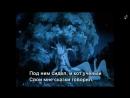Союзмультфильм 1950 У лукоморья дуб зелёный с субтирами - Пушкин А.С