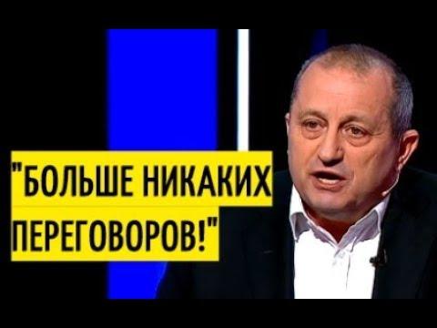 Зачем вы сдали ОДЕССУ, ДНЕПР и ХАРЬКОВ киевской хунте Кедми рассказал ЖЕСТКУЮ правду об Украине!