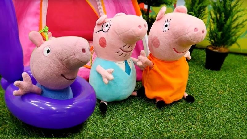 Família da Peppa e George na praia. Peppa Pig Português Brasil. Vídeo de brinquedos.