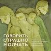 23/09: Гарькин-Дрыжов-Тимофеев-Фитингоф