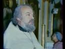 Проповедь в храме Сретения в Новой Деревне [20 января 1990]