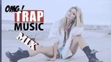 Trap Mix 2016 Best Trap Music Mix