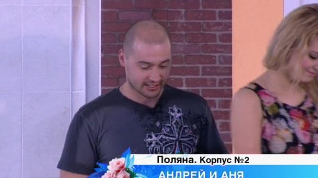 ДОМ-2 Город любви 3568 день Вечерний эфир (15.02.2014)