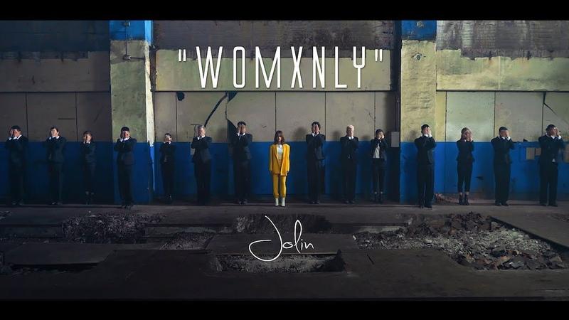 蔡依林 Jolin Tsai《玫瑰少年 Womxnly》Official Dance Video
