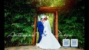 Свадьба в Сочи. ✅ Наша свадьба-AD-Волны любви