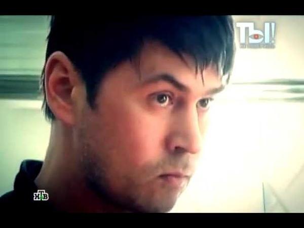 Владимира Политова задержали Ты не поверишь! эфир 27.04.2013