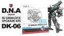 KL變形金剛玩具分享348 D.N.A Design SS GRIMLOCK Upgrade Kits 電影工作室SS系列 鋼鎖 升級配件包