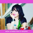 Ольга Тюляндина фото #25