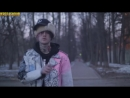 Lil Peep - Гелік (Benz Truck Ukrainian Cover) [UkrTrashDub]