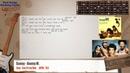 Sunny - Boney M. Guitar Backing Track with chords and lyrics