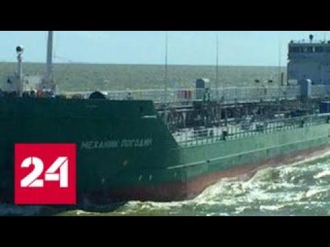 Украина засылает провокаторов на Механика Погодина Россия 24