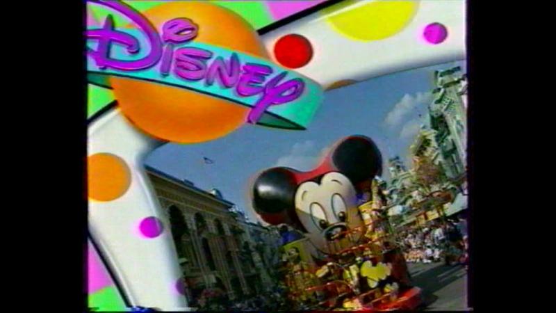 Фрагмент эфира (Первый канал, 2005)