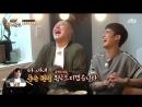 [JTBC] 한끼줍쇼 Давайте покушаем вместе / Let's Eat Dinner Together E80. Park Ki Woong / Han Eun Jung