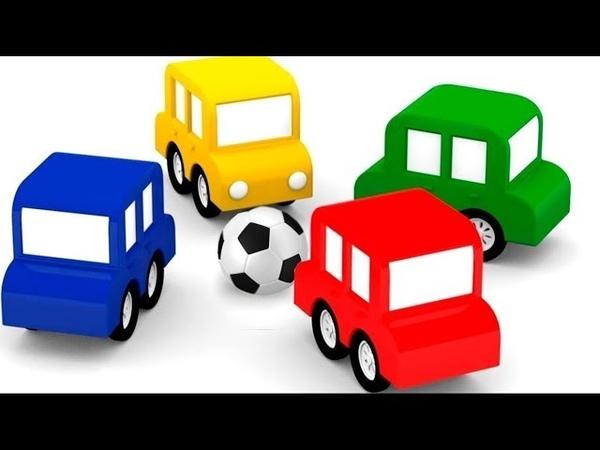 4 coches coloreados juegan al fútbol. Dibujos animados español.