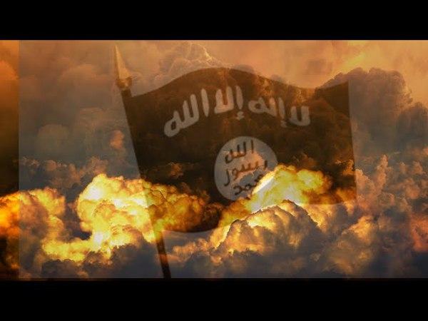 💥Irak bombardiert💥 IS Stellung in Syrien