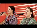 Ярослав Сумишевский и Фолк- группа Клевер - Роза народная песня.