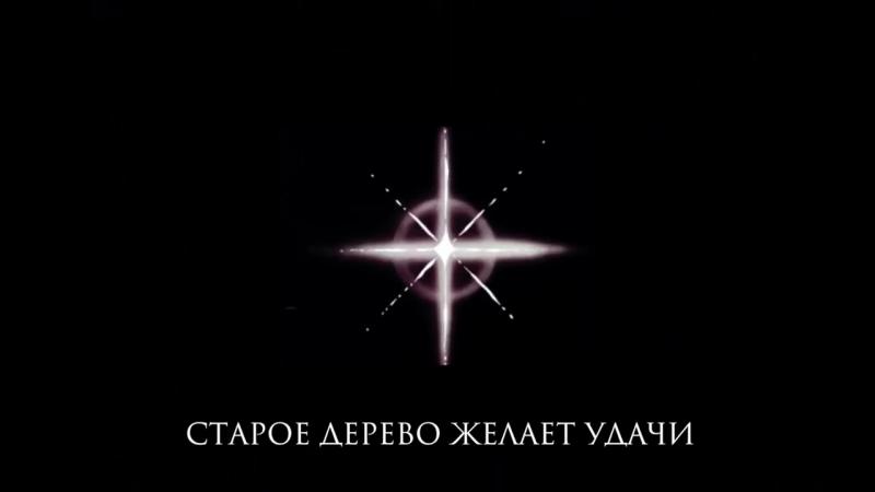 Синекдоха Монток – Яблочко _ LUV _ Official Lyric Video
