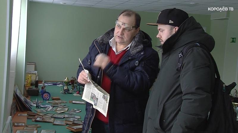 Граундспоттинг добрался до Королёва блогер Максим Малец оценил стадион Вымпел