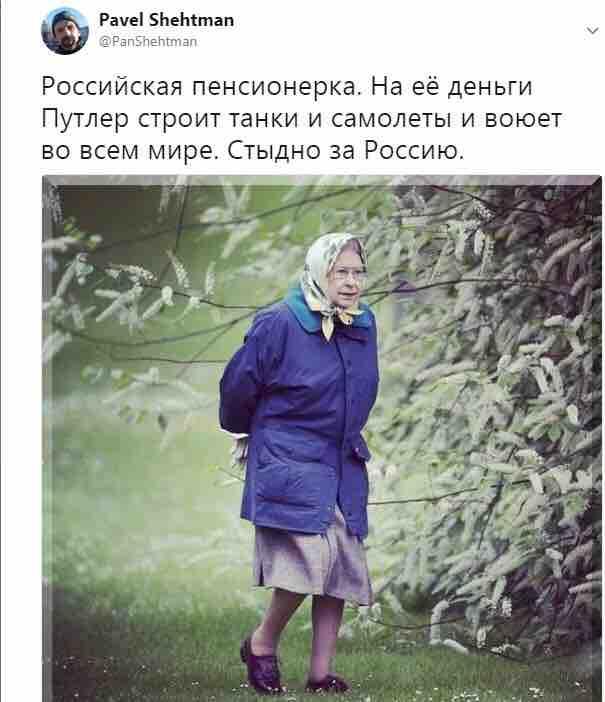 devushki-devushka-odela-dlinnuyu-yubku-i-otdalas-stariku