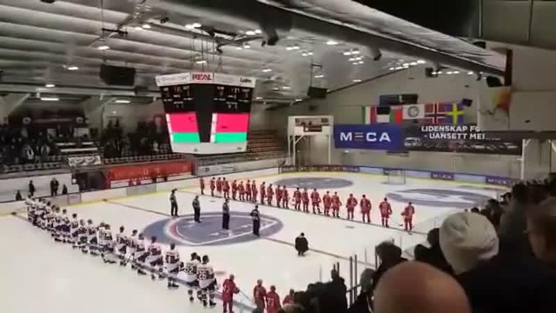 Хоккей в Норвегии