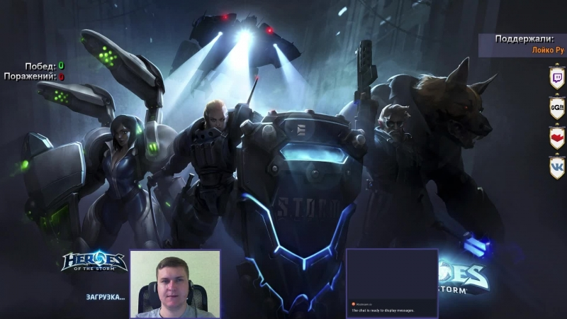 Arachnidius - Быстрые игры Heroes of the Storm (20.03.2018)
