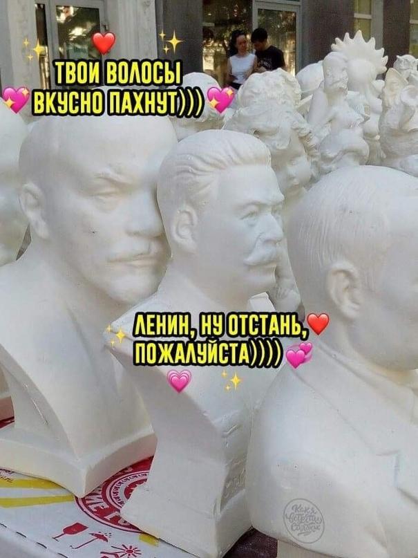 Тима Лытнев | Новокузнецк