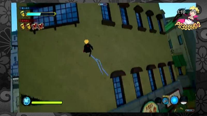 Naruto to Boruto Shinobi Striker - Boruto Gameplay _⁄ Capture the Flag _⁄ Base _⁄ Barrier (HD)