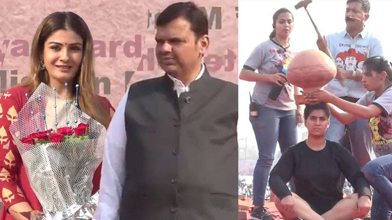 Raveena Tandon CM Devendra Fadnavis At 'Mission Sahasi' Event On Occasion Of Women's Day