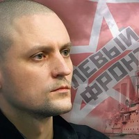 Идущую уже 13 дней голодовку Сергей Удальцов прекращать не намерен. Политик госпитализирован в больницу