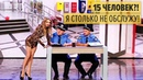Блондинка пытается вернуть права - ЛЕТНИЕ ПРИКОЛЫ 2018 - Дизель Шоу ЛУЧШЕЕ