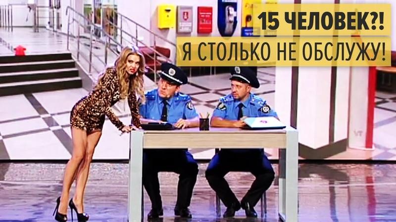 Блондинка пытается вернуть права ЛЕТНИЕ ПРИКОЛЫ 2018 Дизель Шоу ЛУЧШЕЕ