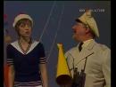 """Будильник (1985). """"Новогодние приключения капитана Врунгеля"""""""