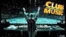 Клубняк ★ Супер Дискотека 2018 ★ Клубная музыка Слушать Бесплатно Ibiza party