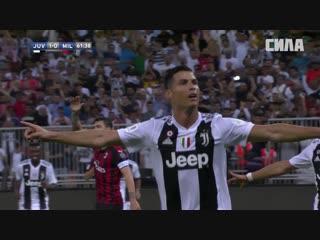 «Ювентус» - «Милан». Гол Криштиану Роналду