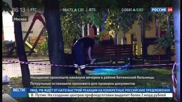 Новости на Россия 24 • За информацию о стрелявшем в полицейского на Ленинградке МВД обещает миллион