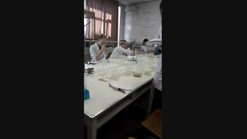 биохимическая банда