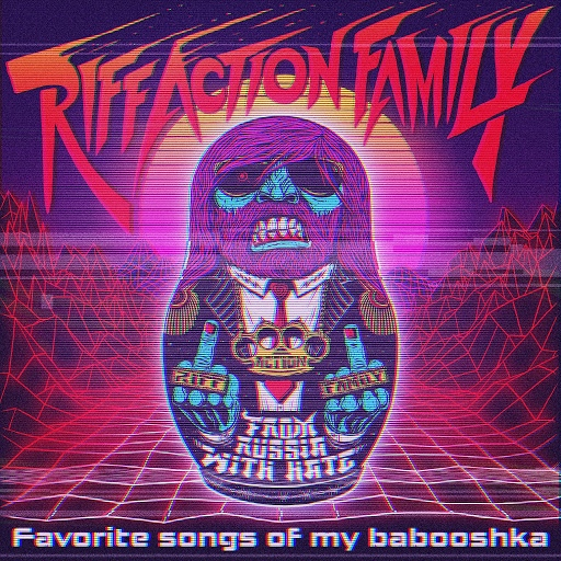 Riff Action Family альбом Favorite Songs of My Babooshka