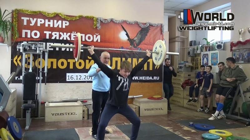 МАТВЕЕВ/MATVEEV(56)2005 (25-30-33/40х-44-47) 16.12.2018-Championship city Vidnoe Moscow region
