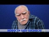 ПУБЛИКА ВСТРЕВОЖЕНА ПРОПАЛ АРМЕН ДЖИГАРХАНЯН