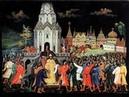 Миссия русской цивилизации Виктор Ефимов