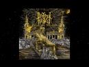 Ordinul Negru Faustian Nights Full Album