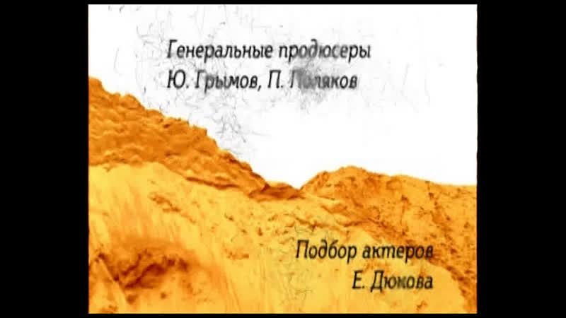 Казус Кукоцкого • Серия 9