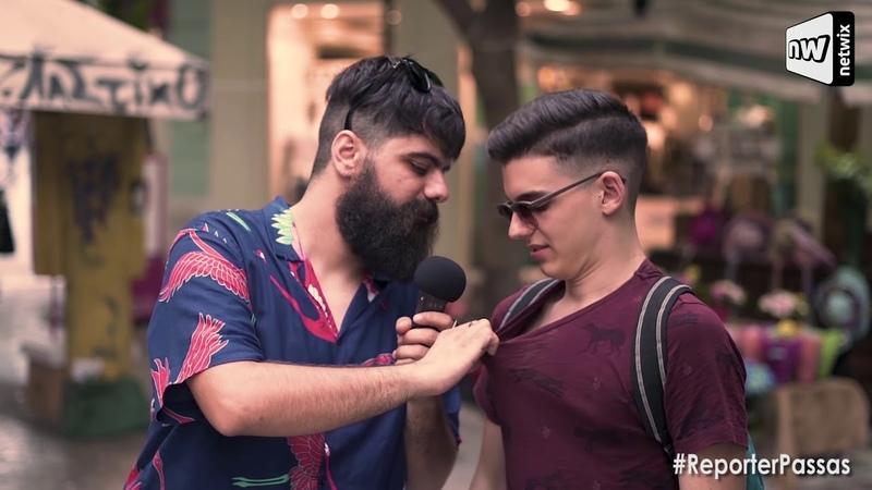 Ρεπόρτερ Πασσάς: Άντρας με αποτριχωμένο στήθος, ΝΑΙ ή ΟΧΙ;