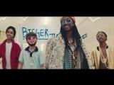 2 Chainz - Bigger Than You ft. Drake, Quavo новый клип 2018