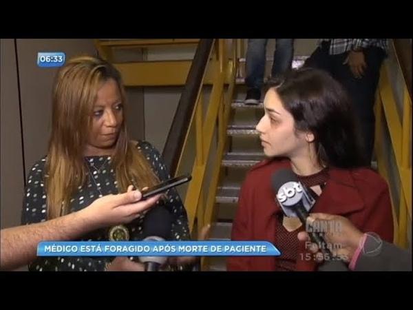 Delegada contesta namorada do Dr. Bumbum em entrevista