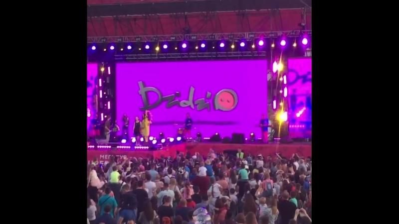 Освідчення на концерті Супер Мегапопулярного DZIDZIO в Ивано-Франковськ