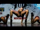 Самые крутые танцовщицы на фестивале FRAME UP